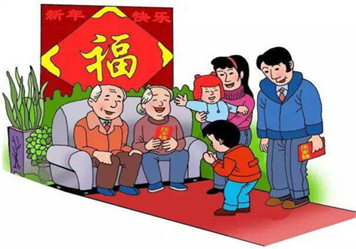 pay new years greetings to the elders children will receive the lucky money from elders